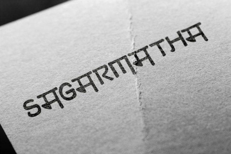 logo-sagarmatha